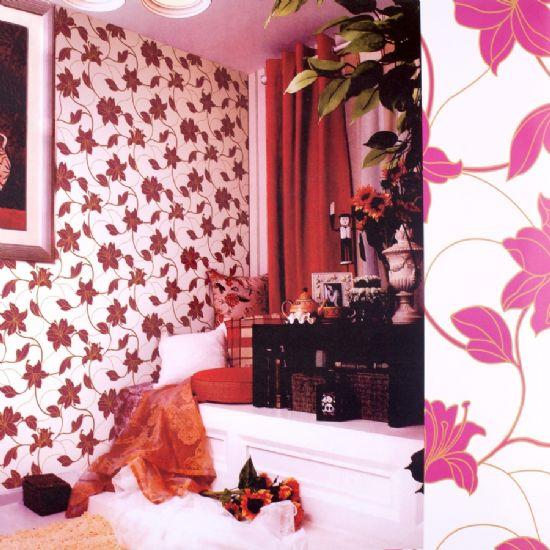 Duvar Kağıdı Esenler Duvar Kağıdı Merter Duvar Kağıdı Zeytinburnu Duvar Kağıdı Florya