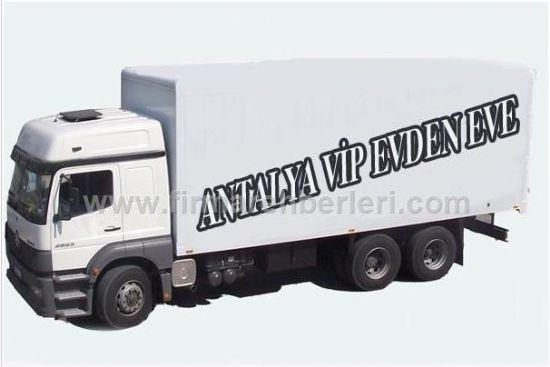 Antalya Evden Eve Nakliyat 0242 345 34 32   0543 489 35 11