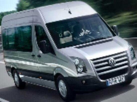 Ankara Ulus Minibüs Kiralama 0312 324 1 114