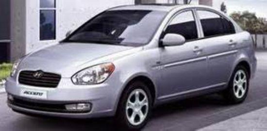 Ataşehir Ucuz Araba Kiralama 02165745101 Rent A Car