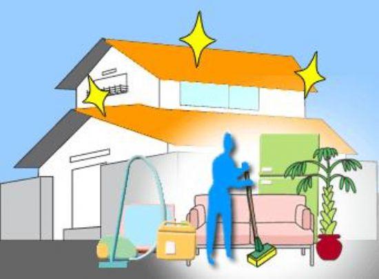 Kızılcahamam Ev Temizlik Şirketleri Özlem Temizlik Şirketi Ankara Temizlik Firmaları