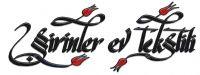 Şirinler Ev Tekstili Logosu