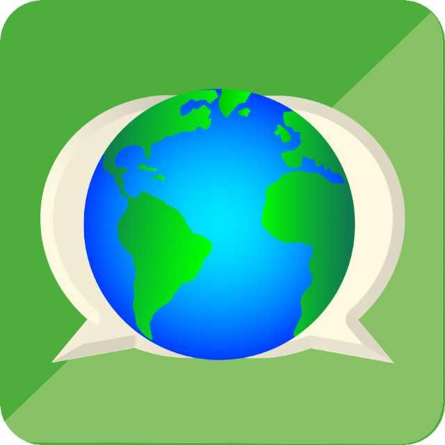 Sınırsız Ve Ücretsiz Mesajlaşma Uygulaması Android Telefonlar İçin
