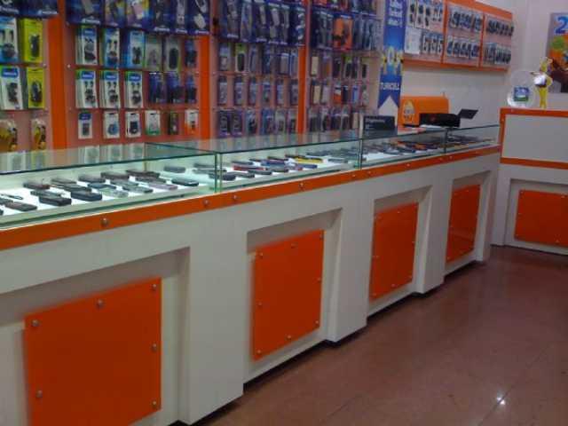 İkinci El Cep Telefonu Bankoları Ataşehir
