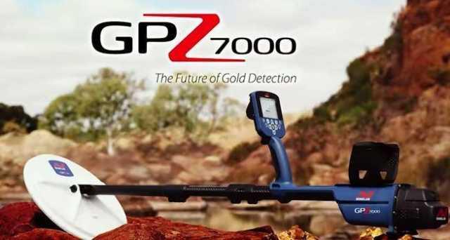 Mınelab Gpz 7000 Define Dedektörü