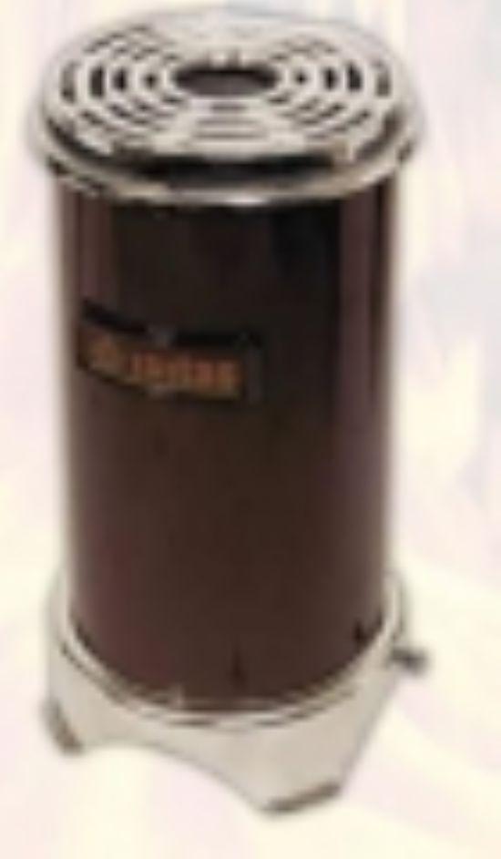 Isıtaş Ks.01 Turbo Kovalı Soba (31x50)