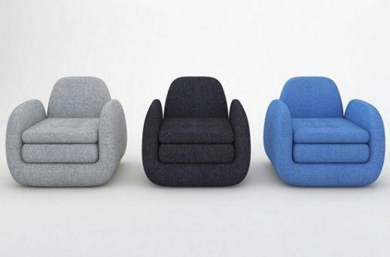 Ev-ofis Modern Tekli Koltuk Mavi, Siyah, Gri Kumaş, Dekoratif Tekli Koltuk İmalattan