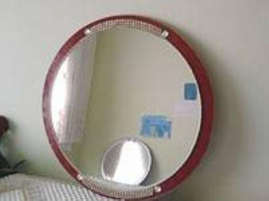 Suni Deri Kaplama Süslemeli Gipürlü Ayna