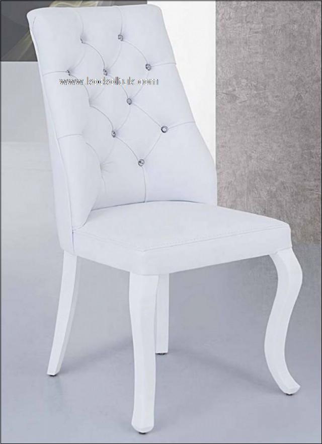 Nikah Sandalye Modelleri